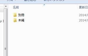 プライドファイル